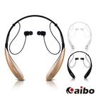 【台中平價鋪】 全新 Maibo BT800 運動型頸掛式藍牙耳機/免持聽筒/可同時配對兩支手機/藍芽4.0/降噪