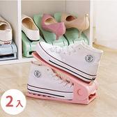 鞋架 多段可調式雙層鞋架(2入) 節省空間 立體【SPA029】收納女王