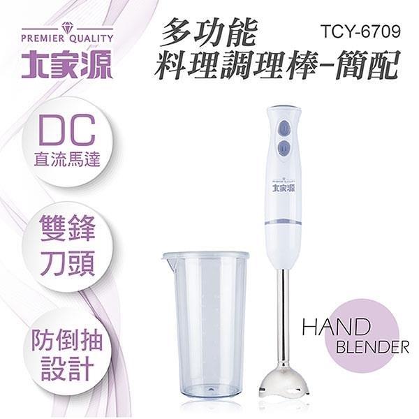 【南紡購物中心】大家源 多功能料理調理棒-簡配 TCY-6709