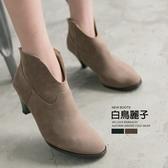 踝靴.MIT韓系迷人V形高跟鞋短靴.白鳥麗子