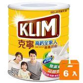 克寧 高鈣全家奶粉 2.2kg (6入)/箱