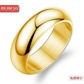 簡單金色光面戒指男士鈦鋼指環潮人個性霸氣食指戒子尾戒免費刻字 交換禮物