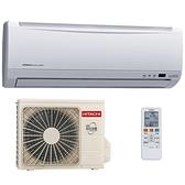 日立 HITACHI 2-4坪精品冷暖變頻分離式冷氣 RAS-25YK1 / RAC-25YK1