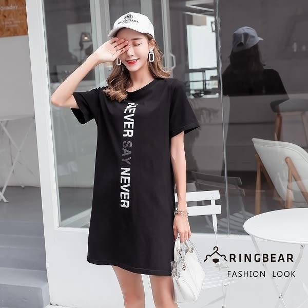 休閒洋裝--時尚舒適運動風字母印花寬鬆開叉黑色短袖洋裝(黑M-3L)-D510眼圈熊中大尺碼