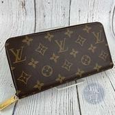 BRAND楓月 LOUIS VUITTON LV 路易威登 M41894 原花內粉拉鍊長夾 ㄇ字 金屬 錢包 皮夾 錢夾