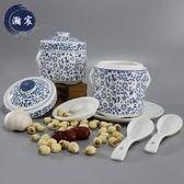 燉盅 景德鎮青花瓷陶瓷燉盅帶雙蓋家用隔水燕窩燉盅釉下彩湯盅燉罐中式 阿薩布魯