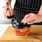 張小泉搗蒜泥料理機家用碎菜手動攪拌機手拉式攪碎機絞肉小型神器