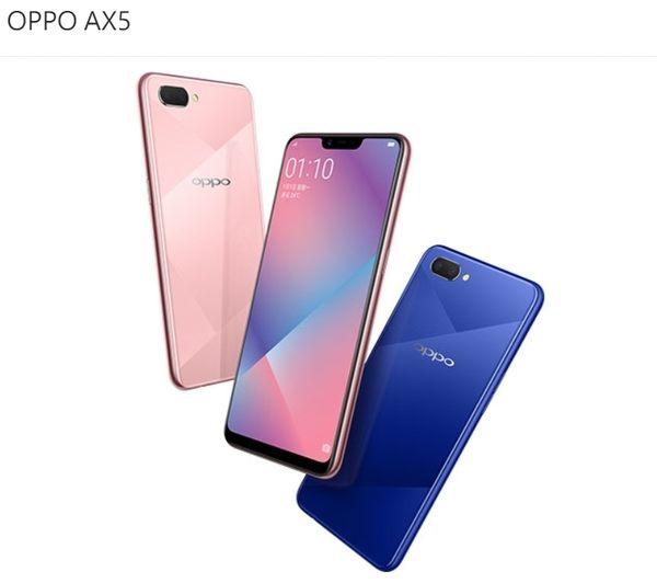【零利率】OOPPO AX5 6.2吋八核心大電量雙鏡頭AI美顏機(3GB/64GB)雙卡雙待