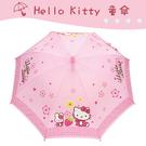 【雨眾不同】三麗鷗 Hello Kitty 凱蒂貓兒童雨傘 防曬直傘 草莓 兔子 花花 粉紅