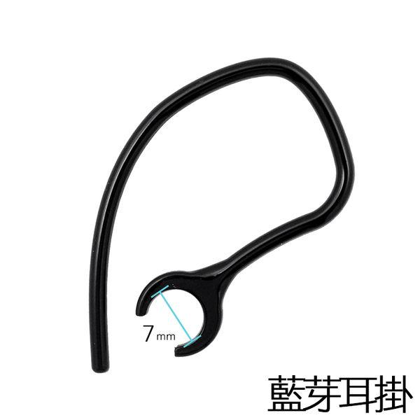 ▼Jabra BT2045/BT2046/EASY GO 藍芽耳機耳掛/藍芽耳機/耳掛/藍芽耳機專用耳掛