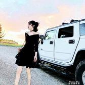 春夏女裝名媛性感氣質chic裙子一字領露肩洋裝小黑裙禮服短  麥琪精品屋
