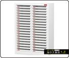 {{ 海中天休閒傢俱廣場 }}B-99 摩登時尚 樹德傢俱 效率櫃系列 A4X-236PK A4X雙排落地型樹德櫃(36抽)
