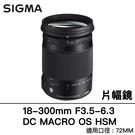 SIGMA 18-300mm F3.5-...