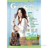 六弦百貨店 (83集) 【吉他譜/六線譜/吉他教學】