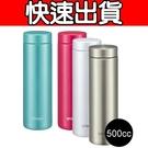 《快速出貨》虎牌【MMZ-A501】50...
