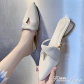 懶人半拖鞋女夏新款韓版百搭包頭V口時尚外穿粗跟尖頭穆勒鞋 范思蓮恩