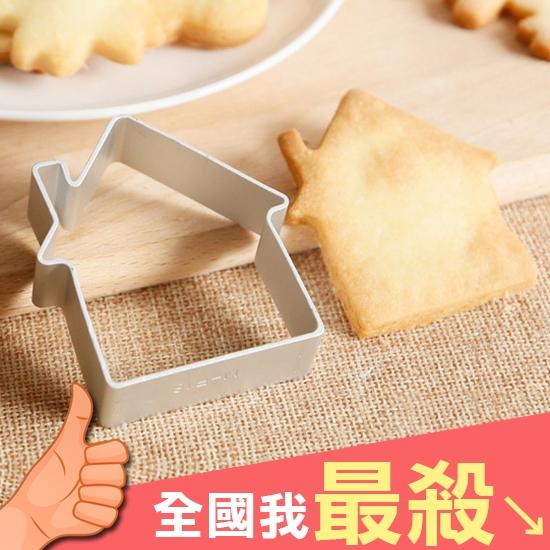 壓膜器 模具 餅乾模型 烘培模具 押花 烘焙工具 黏土模具 家用 造型餅乾模具【B056】米菈生活館