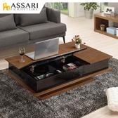ASSARI-戴米恩4尺多功能大茶几(寬121x深81x高40cm)