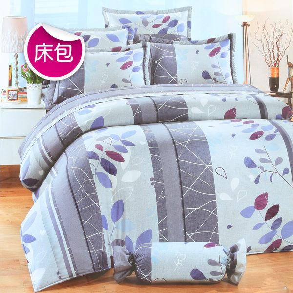 家適得 『日居の禮物』葉語 純棉雙人特大床包枕套三件組(6X7尺)