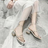 粗跟涼鞋 2021夏季新款時裝涼鞋女鞋粗跟橡膠一字式扣帶水鉆露趾涼鞋 17【快速出貨】