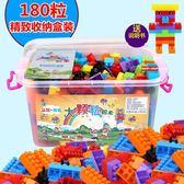 兒童大顆粒塑料拼插拼裝積木寶寶益智男孩女孩小孩玩具1-2周歲3-6 鉅惠
