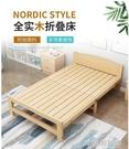 折疊床單人床家用簡易經濟型實木床出租房兒童床成人雙人床午休床 快速出貨YYJ