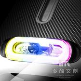 《潮酷文創》GOGORO幻彩燈膜組 保護貼 車貼 車膜 / GS2001