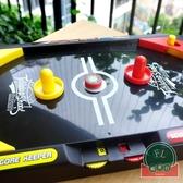 桌游兒童雙人家庭玩具桌上互動桌面冰球對戰足球臺【福喜行】
