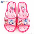 童鞋城堡-偶像學園Friends 女童 亮面戶外拖鞋 ID0752 粉