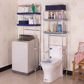 滾筒洗衣機置物架翻蓋衛生間浴室廁所馬桶架子落地陽臺儲物收納架 艾莎嚴選YYJ