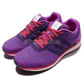 adidas 慢跑鞋 Lightster Bounce W 紫 紅 透氣 避震 運動鞋 女鞋 【PUMP306】 BA8499