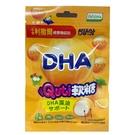 小兒利撒爾 Quti軟糖(DHA)25g/包[衛立兒生活館]