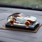 汽車擺件車內飾品車飾車載高檔男女香水座式車用品創意車上裝飾品 卡布奇诺