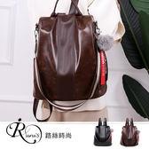 韓系復古時尚清新拉鍊側背雙背包/2色 (YL0046-BM7033) iRurus 路絲時尚