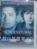 R08-002#正版DVD#超自然檔案 第二季(第2季) 6碟#影集#影音專賣店