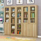 書櫃書架文件櫃自由組合書櫥現代簡約帶玻璃門辦公儲物櫃經濟型WY