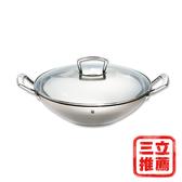 德國WMF36公分中華炒鍋超值組-電電購