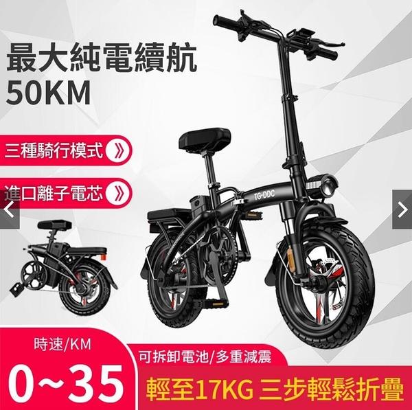 12h快速出貨土城現貨 可折疊款續航50km成人便攜式雙人新款電動車電瓶車電動自行車代步車