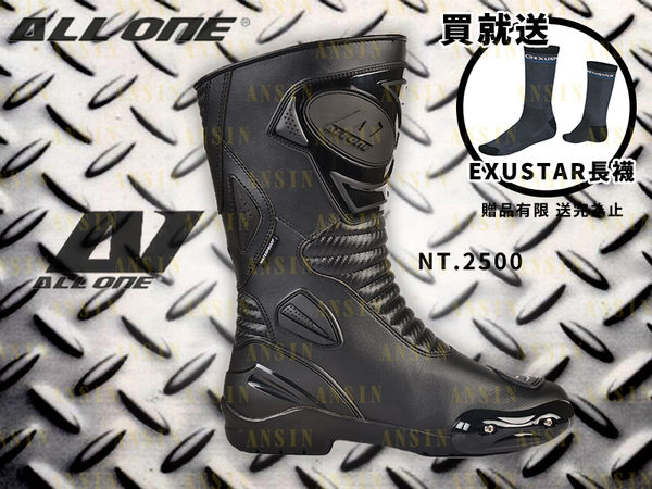 [中壢安信] 法國 ALL ONE A1 競速車靴 腳踝保護 防摔 防水 真皮 滑塊 長筒 CE認證 賽車靴
