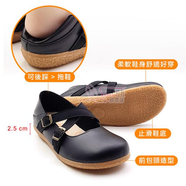 包鞋.MIT柔軟2穿可後踩娃娃鞋.黑/米【鞋鞋俱樂部】【189-SQ89】