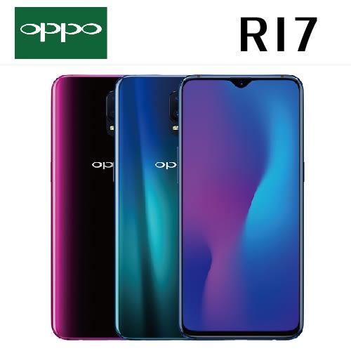 OPPO R17 6G/128G