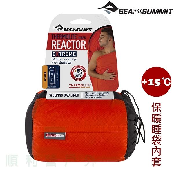 澳洲 SEA TO SUMMIT THERMOLITE 單人保暖睡袋內套 極限升溫款 提升15度 增溫內套 OUTDOOR NICE