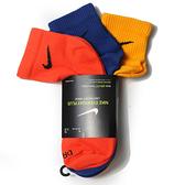 NIKE 短襪 襪子 三雙一組 DRY-FIT 橘 深藍 黃 運動 中筒襪 (布魯克林) SX6893-910