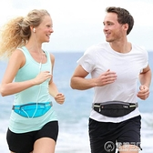 戶外多功能運動跑步腰包男女迷你手機包馬拉松裝備貼身小腰帶錢包 電購3C