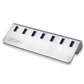 [富廉網] 伽利略 Digifusion U3H07B USB3.0 7埠 充電 HUB 鋁合金