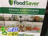 [COSCO代購] C121731 FOODSAVER VACUUM SEALEDFRESH CONTAINER 8 PCS SET真空密鮮盒8件組