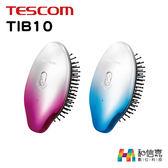 【和信嘉】TESCOM TIB10 音波震動負離子梳 (短) 不含電池 群光公司貨 原廠保固一年