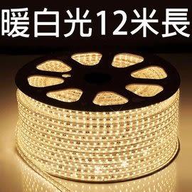 丹大戶外【KAZMI】露營專用5050加寬暖白光燈條/12米長/暖色光/LED/附插頭收納袋/HC806-12