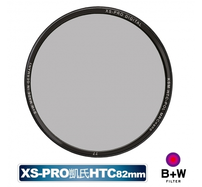 第二代 B+W XS-PRO 82mm KSM HTC-PL MRC2 NANO HT CPL 高透光 凱氏偏光鏡 高硬度奈米鍍膜 【公司貨】