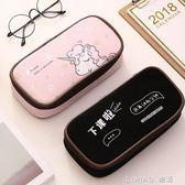 鉛筆盒筆袋大容量多功能創意新簡約韓版男女初中小學生文具盒 樂活生活館